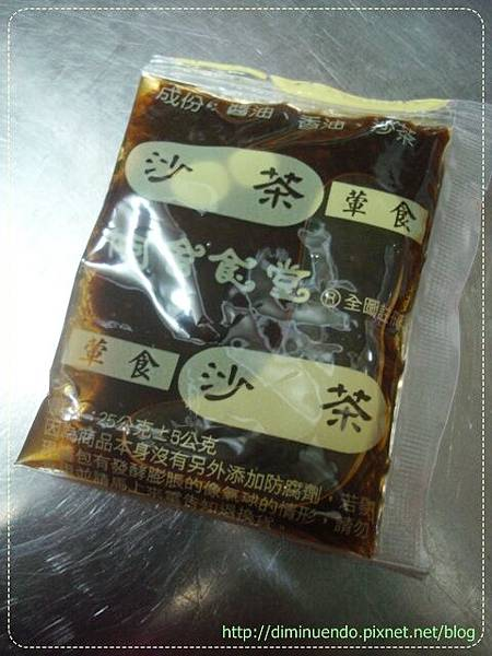 2010' 11' 20 台南乾麵沙茶口味