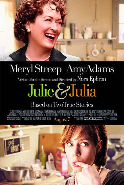 Julie and Julia,美味關係,2009