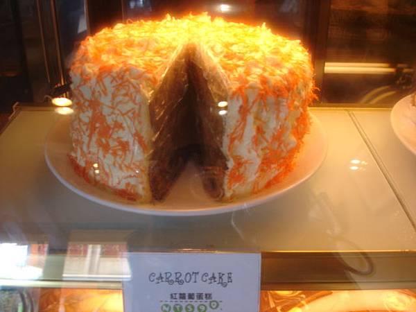 這是寶貝拍的!噁心的紅蘿蔔蛋糕
