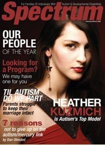 C9女神Heather