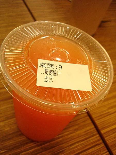 我跟Janice都點葡萄柚汁