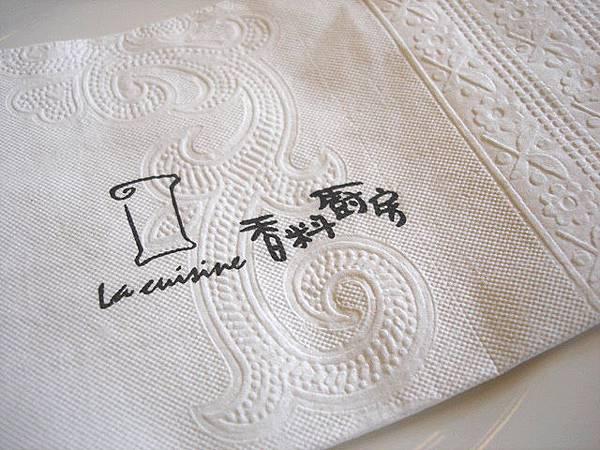 餐巾看起來簡單大方的