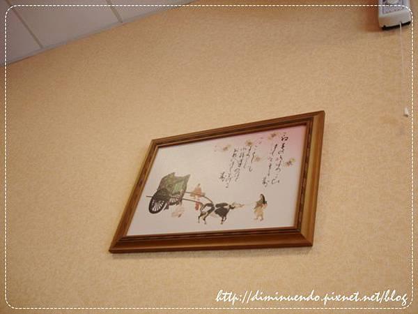 掛畫都很日本風