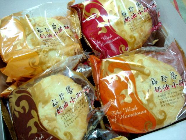 左上:北海道奶油,右上:焦糖瑪奇朵
