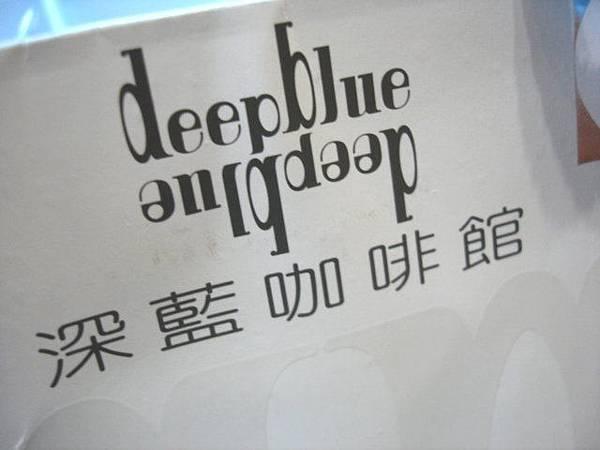 深藍咖啡館的千層蛋糕