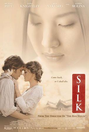 Silk,異旅情絲,2008