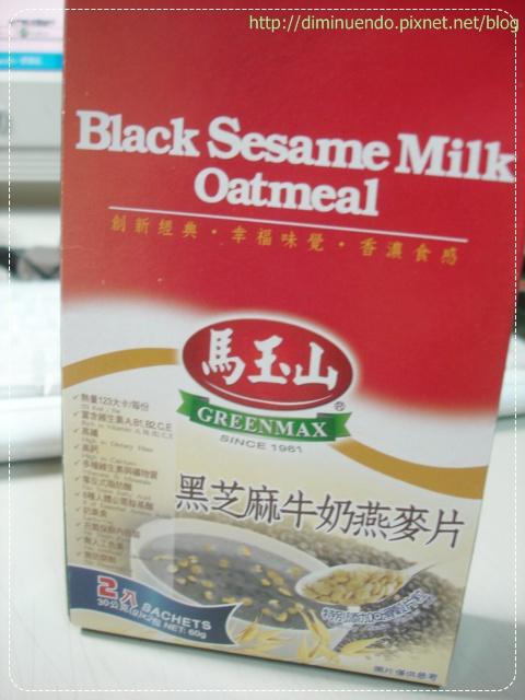 黑芝麻牛奶燕麥片