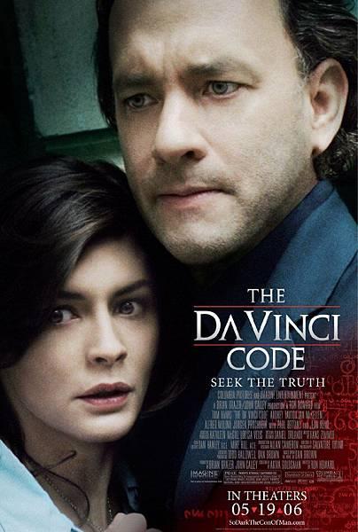 The Da Vinci Code,達文西密碼,2006