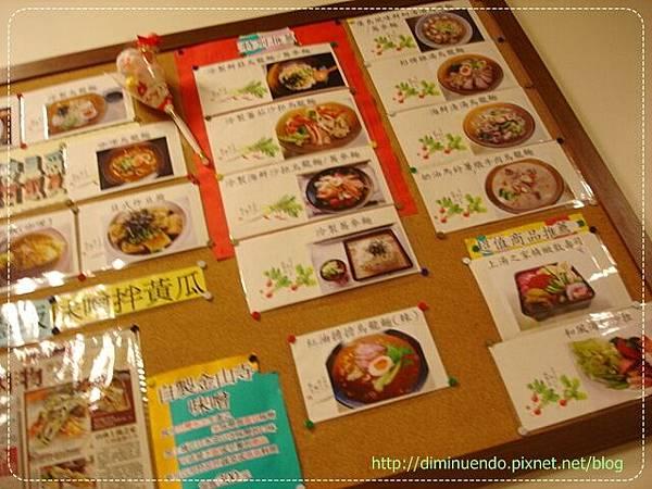 2010' 11' 21 上湯之家烏龍麵