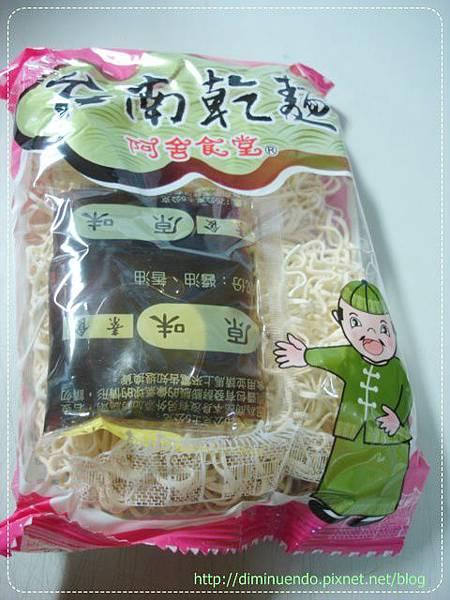 台南乾麵原味