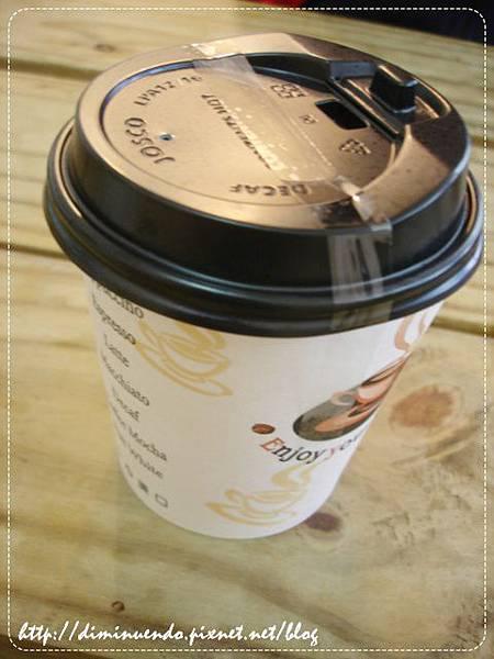 本來要點檸檬茶但不能去冰應該是類似那種雪碧瓶裝的,所以點了沒咖啡因的可可熱的20元