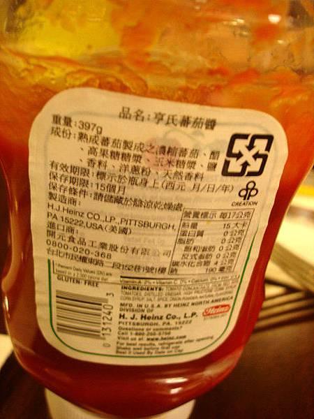 亨式蕃茄醬