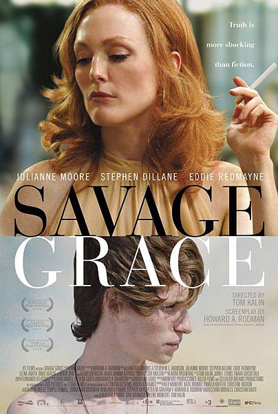 Savage Grace,浮華陷阱,2007