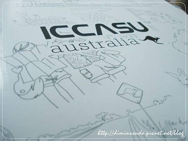 我的ICCASU
