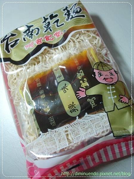 台南乾麵辣味口味
