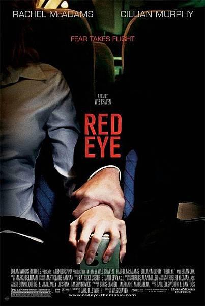 Red Eye,赤眼玄機,2005