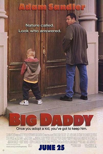 Big daddy,冒牌老爸,1999