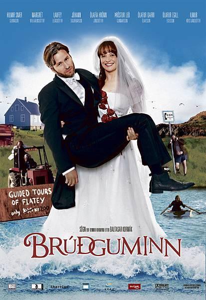 Bruguminn White Night Wedding,白夜婚禮,2008,冰島製