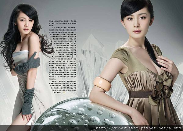 YangMi-3.jpg