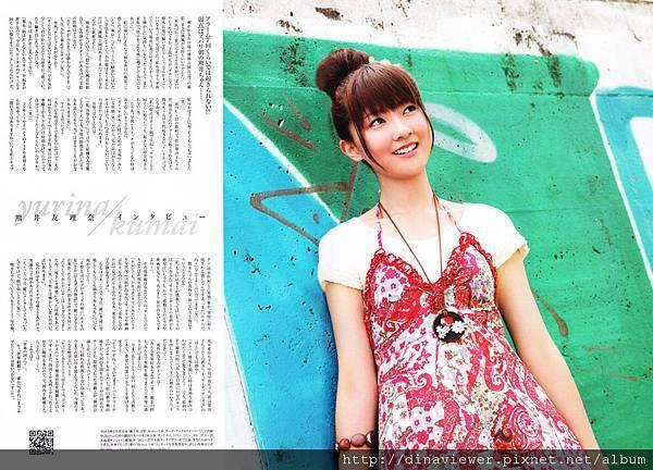 yurina1241ubltu17vol11s.jpg