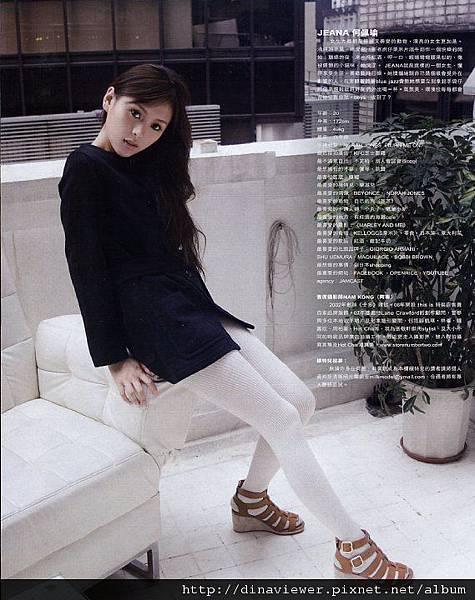 何佩瑜 (23).jpg