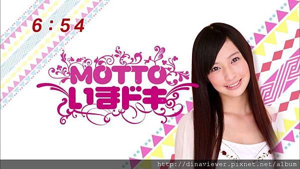 motto-20110408-hinami_kyoko-001.jpg