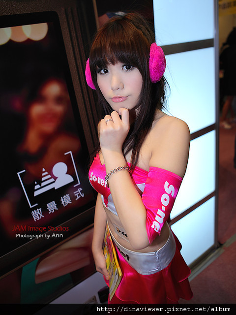 Ann_5369.jpg