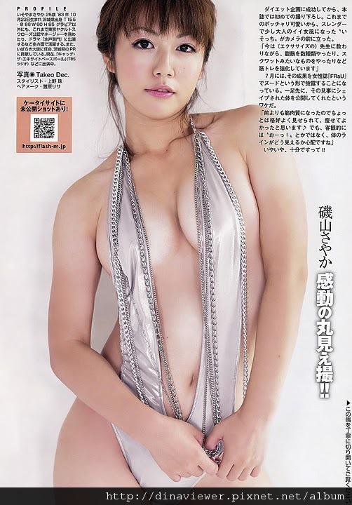 isoyama_sayaka_31.jpg
