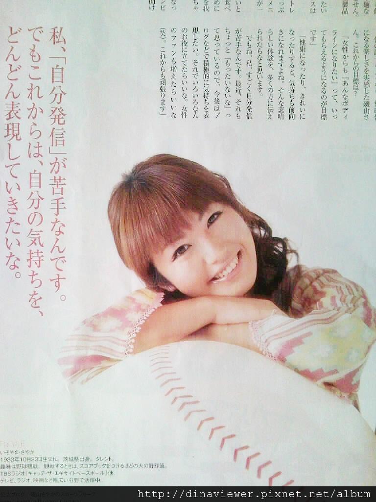 isoyamao658.jpg