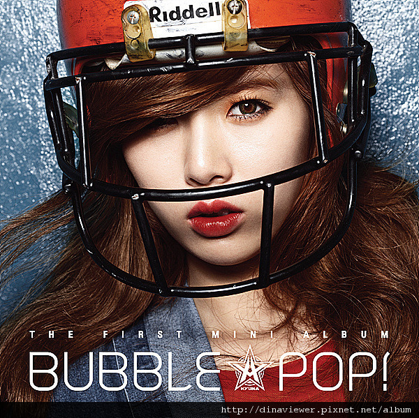 Bubble Pop! 1.jpg