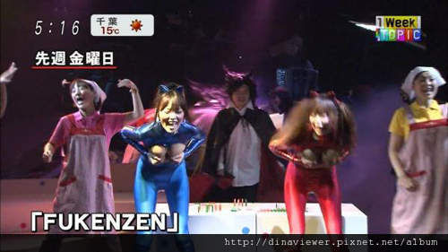 公演2.jpg