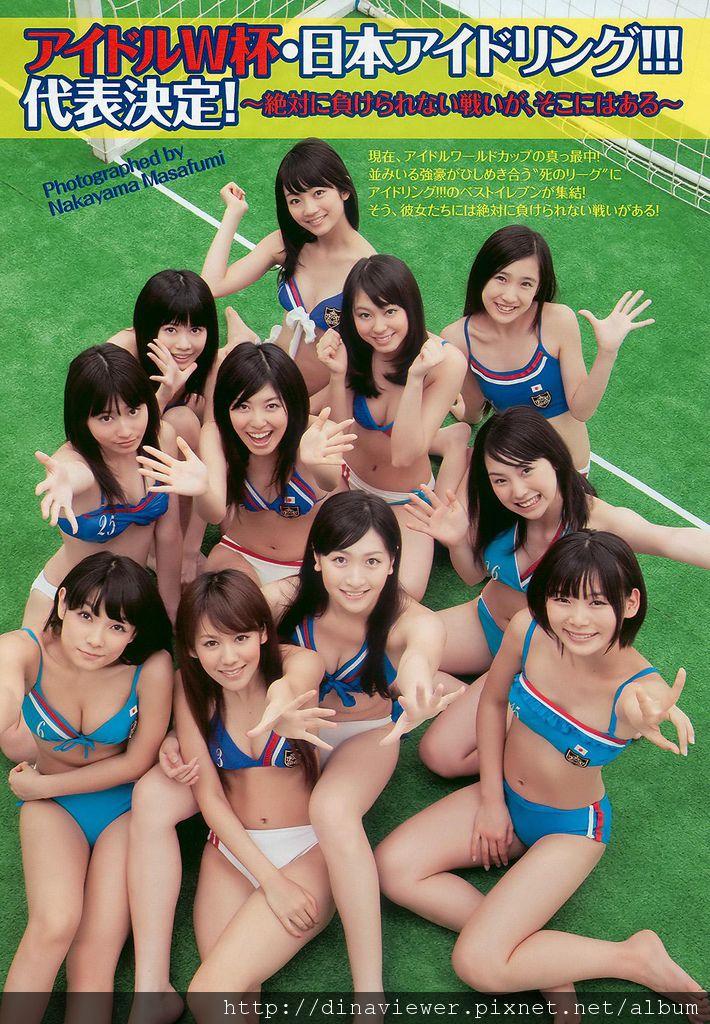Weekly Playboy-10.jpg
