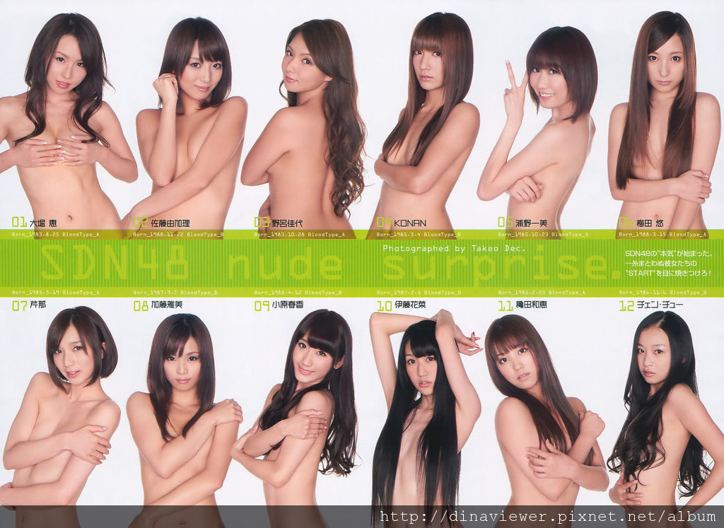 128_snd48_nude_photos_weekly_playboy_04.jpg