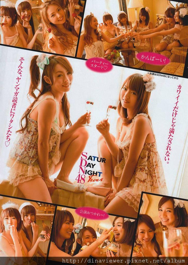 20110302_YM12_sdn48_006.jpg
