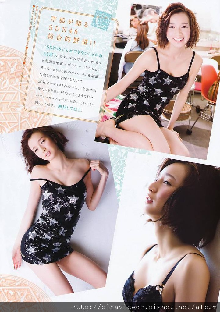 Big Comic Spirits SDN48 Sato Yukari, Takahashi Yui and Serina 04.jpg