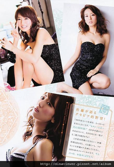 Big Comic Spirits SDN48 Sato Yukari, Takahashi Yui and Serina 03.jpg