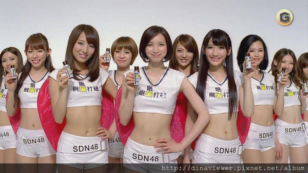 SDN48 - 常盤薬品工業 ~ 眠眠打破 [CM歌曲 ~ MIN MIN MIN].JPG