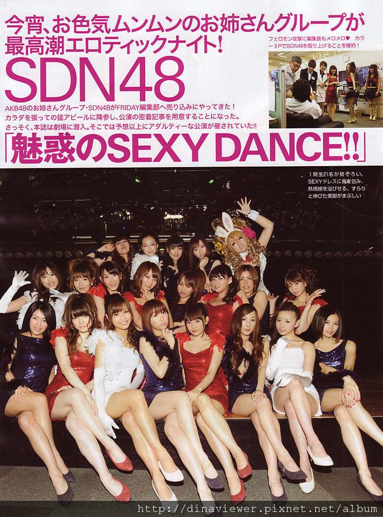 sdn48_1.jpg