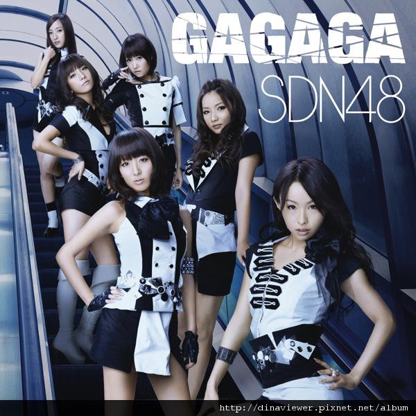 snd48-gagaga-er-cover.jpg