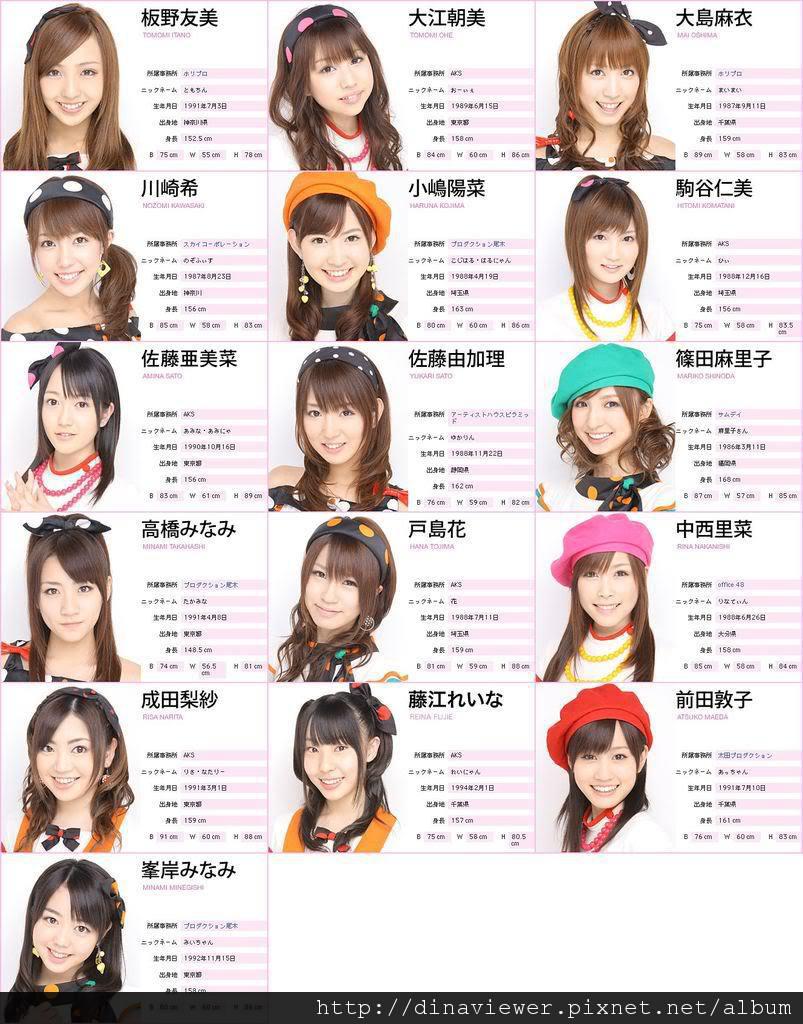 Team-A.jpg