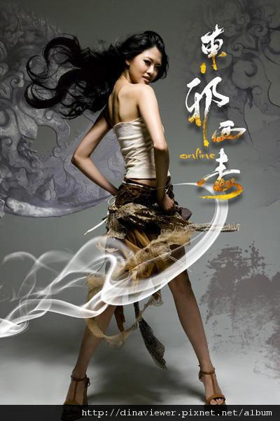 20110329-lene-lai-5.jpg