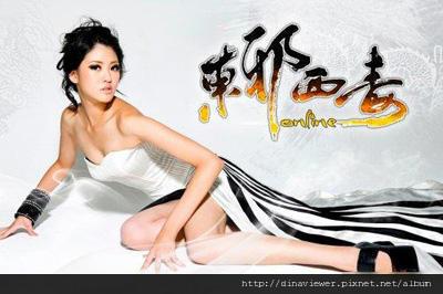 20110329-lene-lai-6.jpg