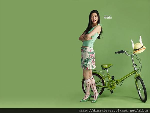 JeonJiHyun008.jpg