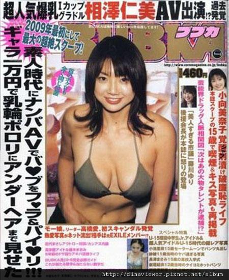 20110514-hitomi_aizawa4.jpg