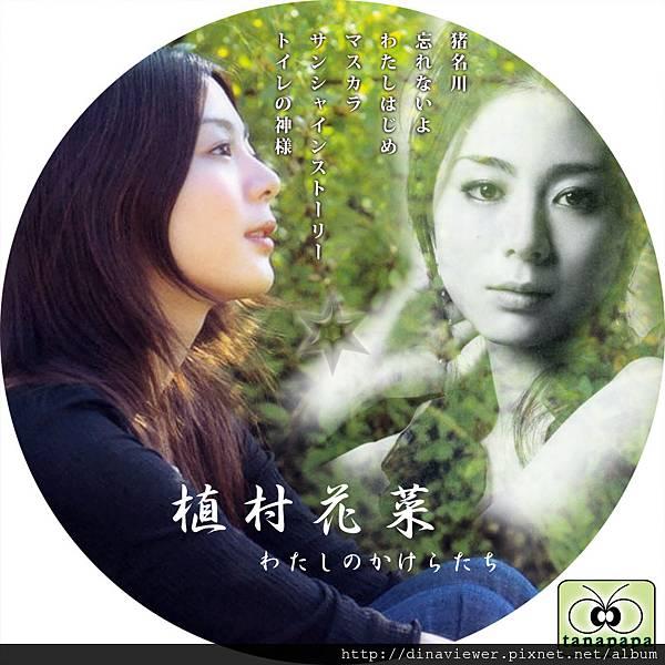 uemura_kana_cd_label.jpg