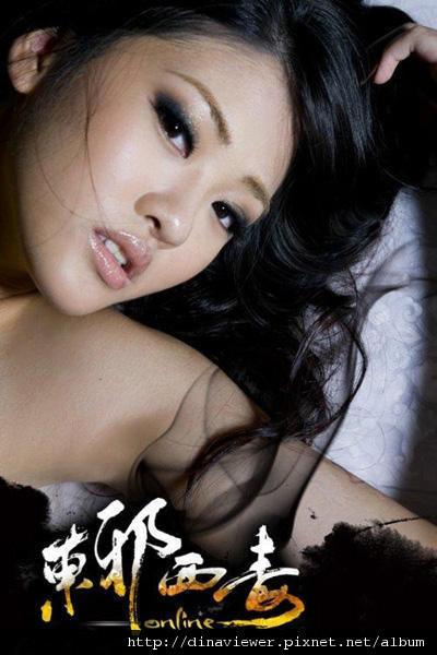 20110329-lene-lai-4.jpg