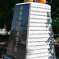 卓蘭路島002.JPG