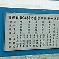 石岡站032.JPG
