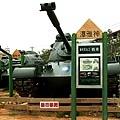雅潭神道070.JPG