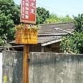 五福臨門F047.JPG